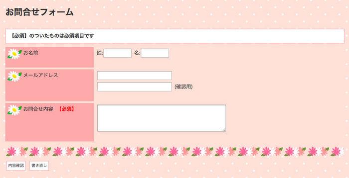 daisy_pink.jpg