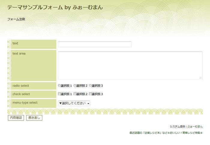 hamon_g.jpg
