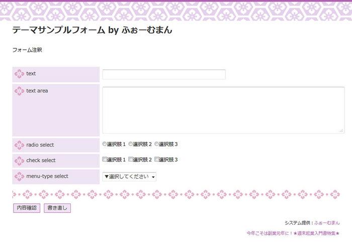 komon_pp.jpg